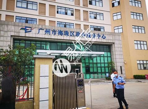 华南地区 住宅家具+商业办公家具旗舰店无扣分多年老店 天猫商城