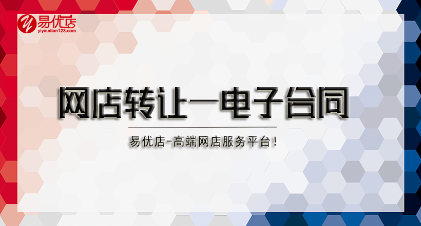 【淘宝】服饰鞋包3钻个人店 动态全红 好评率99%