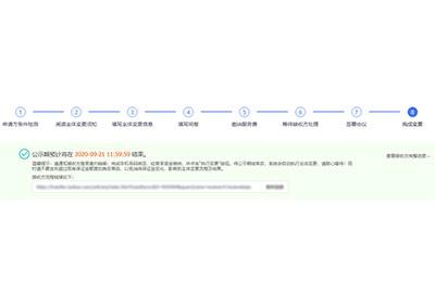 【淘宝】1金冠3c数码个人店 好评率99% 协议变更 无售假记录