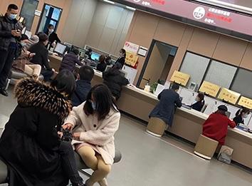 华东地区 吉普授权运动鞋+运动服专卖店 无扣分无贷款 可报名双十一