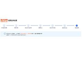 【淘宝】1皇冠游戏专营个人店 好评率99% 协议变更 无售假记录
